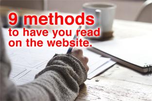 WEBライティングの基本:読んでもらうための9つの技法